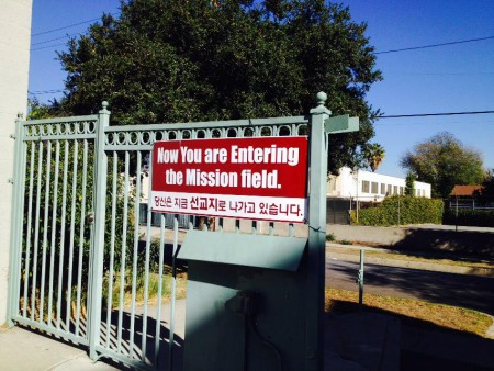 mission-field-church-sign
