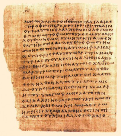 Codex of John's Gospel - Source